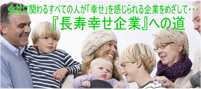 f:id:Inouekeiei:20181208093359j:plain