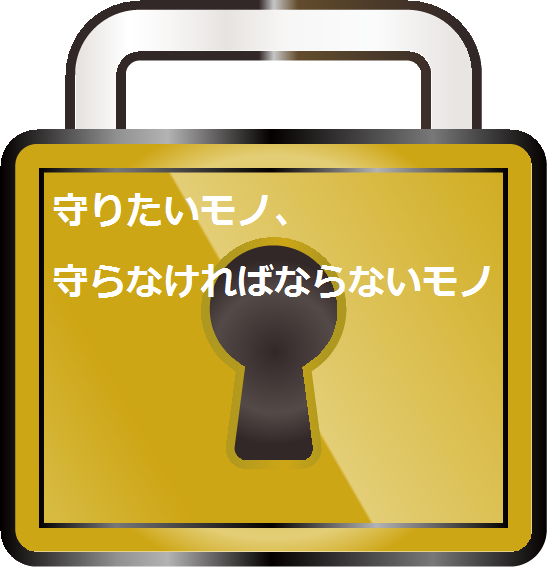 f:id:Inouekeiei:20181221133121p:plain