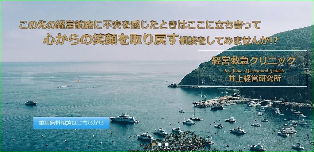 f:id:Inouekeiei:20181221140656j:plain