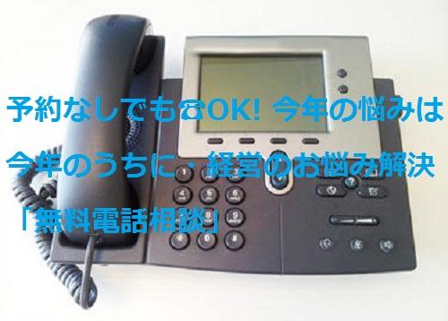f:id:Inouekeiei:20181222145419j:plain