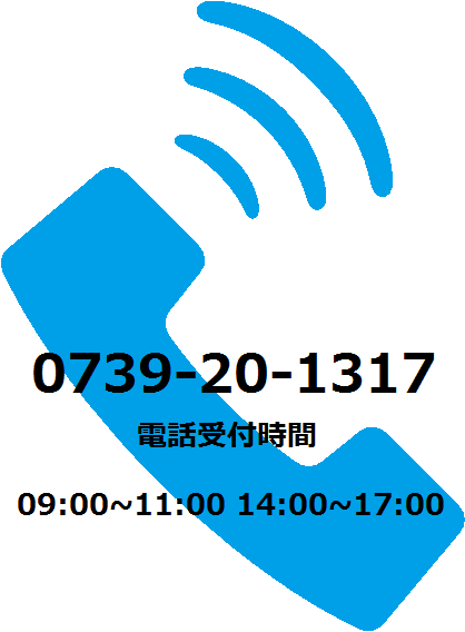 f:id:Inouekeiei:20181222153904p:plain