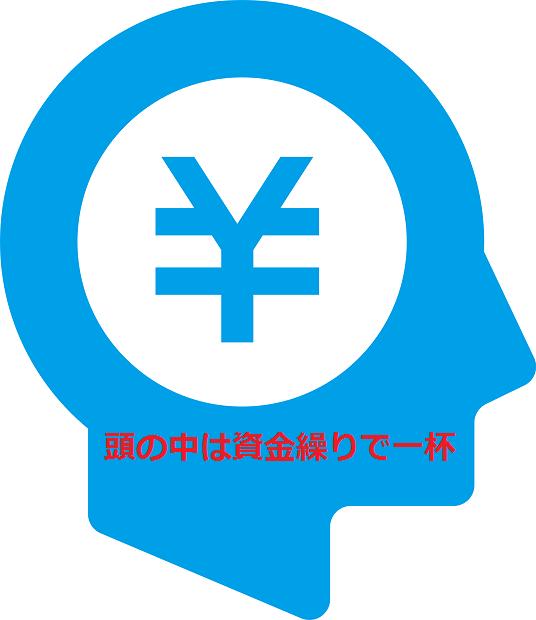 f:id:Inouekeiei:20190107172449p:plain