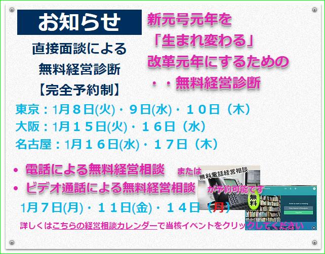 f:id:Inouekeiei:20190107172551p:plain
