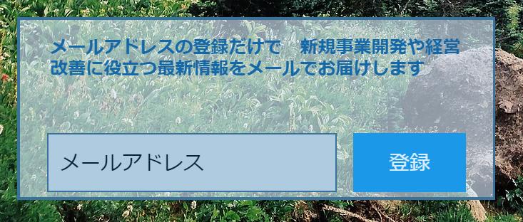 f:id:Inouekeiei:20190226105916p:plain