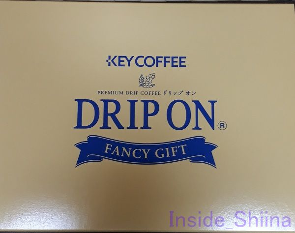 キーコーヒー箱