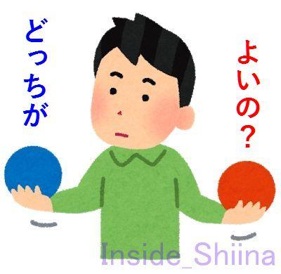 f:id:Inside_Shiina:20180711210026j:plain