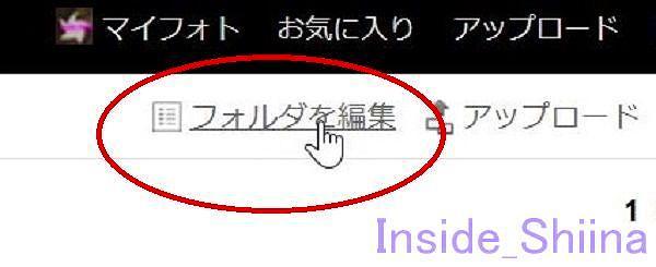 f:id:Inside_Shiina:20180714085710j:plain