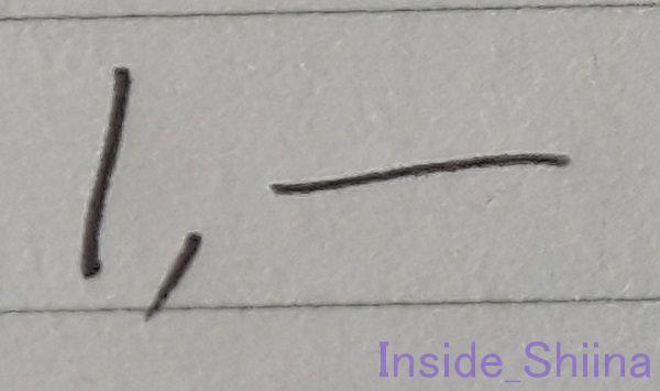 日商簿記3級0の省略