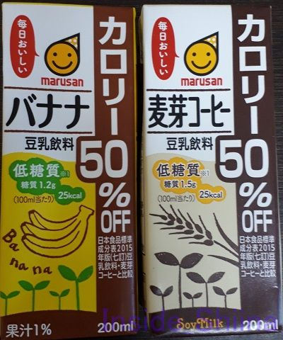 マルサン 豆乳飲料シリーズ