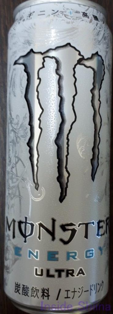 モンスターウルトラ缶