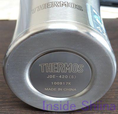 真空断熱タンブラー保護板