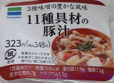11種具材の豚汁
