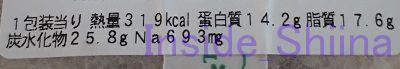 石窯ライ麦パン(たまご&ハム)