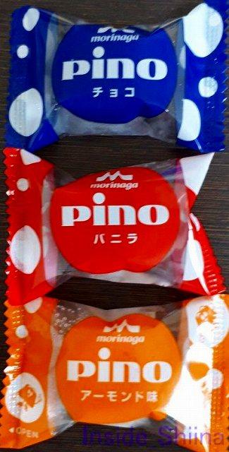 スーパー糖質制限とピノチョコアソート