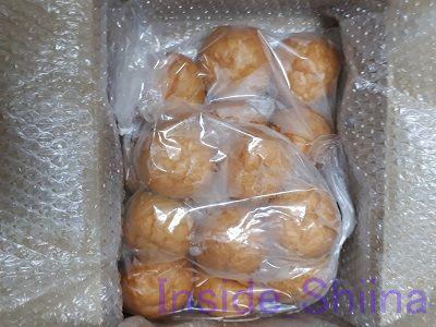 糖限郷丸パン冷凍便