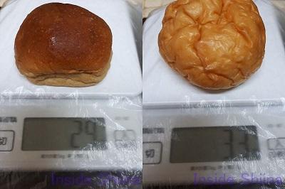 糖質制限パン重量比較