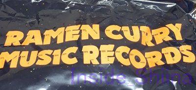 RCMRつぶつぶTシャツロゴ