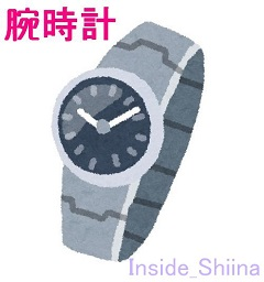 日商簿記3級おすすめ腕時計