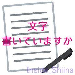 日商簿記3級おすすめシャーペン