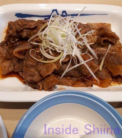 牛焼肉の旨辛炒め定食ライスミニ盛