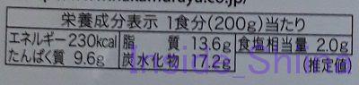 新宿中村屋インドカリースパイシーチキン