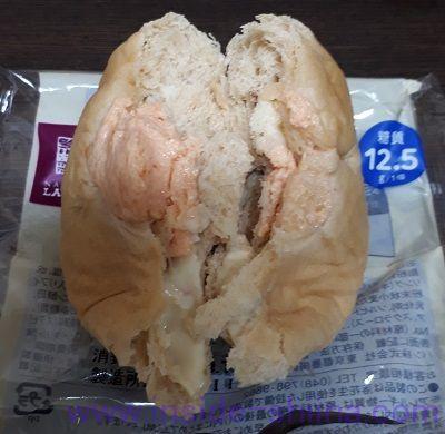 ブランの明太チーズポテトパン中身