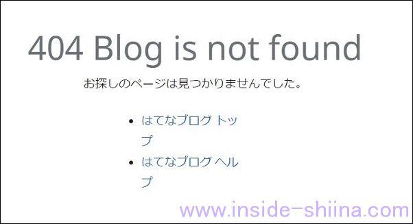 はてなブログの独自ドメイン設定404
