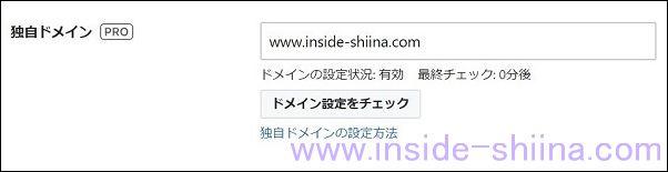 f:id:Inside_Shiina:20181103181439j:plain