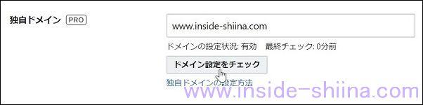 f:id:Inside_Shiina:20181103181549j:plain