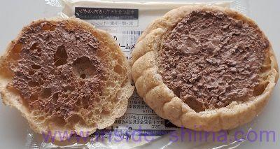 ブランのチョコクリームメロンパン中身