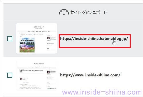 Bing でサイト選択