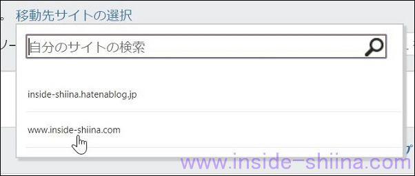 Bing でサイト移転先URL選択