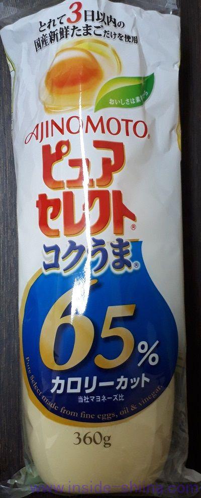 ピュアセレクトコクうま65%カロリーカット