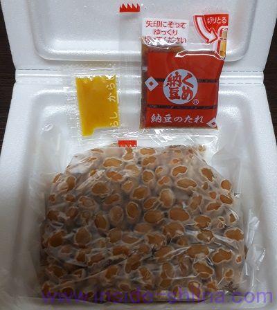 くめ納豆味道楽見た目