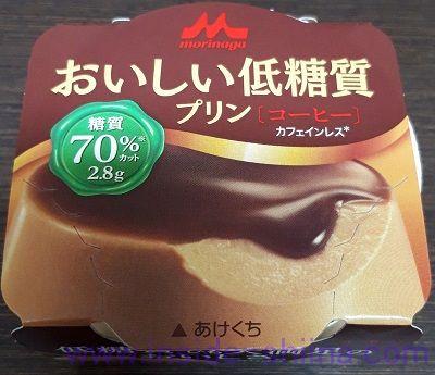 おいしい低糖質プリン(コーヒー)