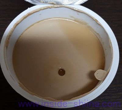 おいしい低糖質プリン(コーヒー)見た目