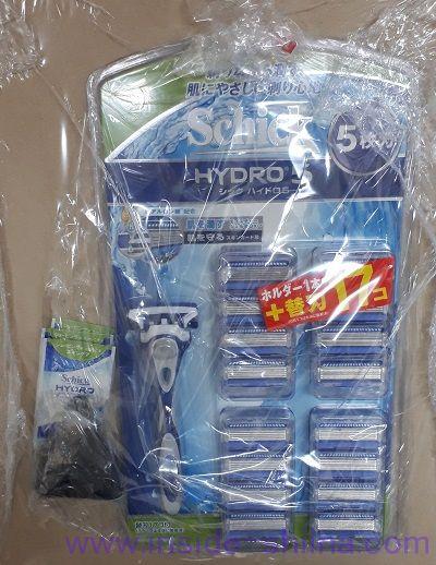 シックハイドロ5クラブパック(本体+替刃17コ付) 梱包