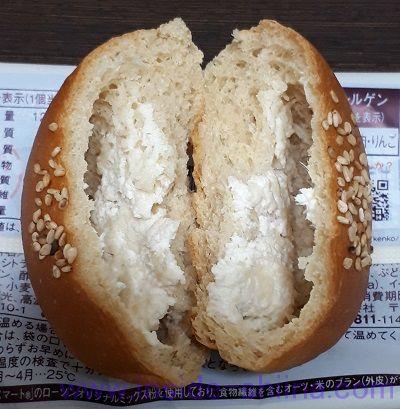 ブランのサラダチキンマヨネーズパン2個入中身