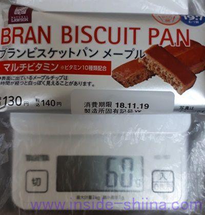 ブランビスケットパンメープル重さ
