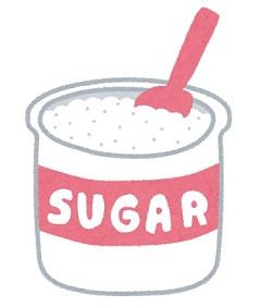 糖質制限砂糖