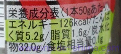 スパイスアップブラックペッパー(ミル付き)栄養成分表示