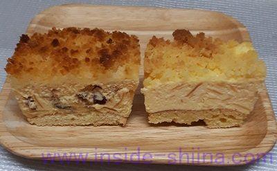 成城石井プレミアムチーズケーキ見た目比較横から