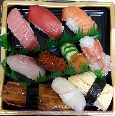 ご馳走にぎり寿司(10カン)