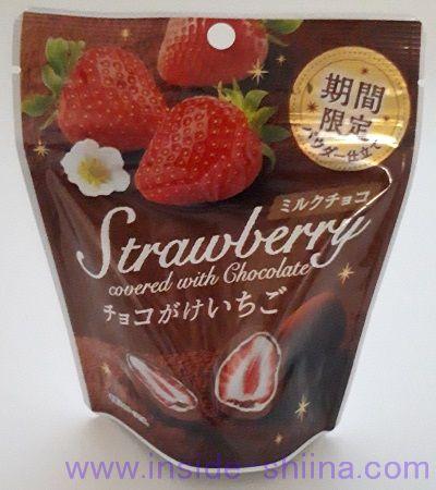 セブンチョコがけイチゴ