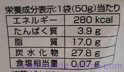 セブンチョコがけイチゴ栄養成分表示