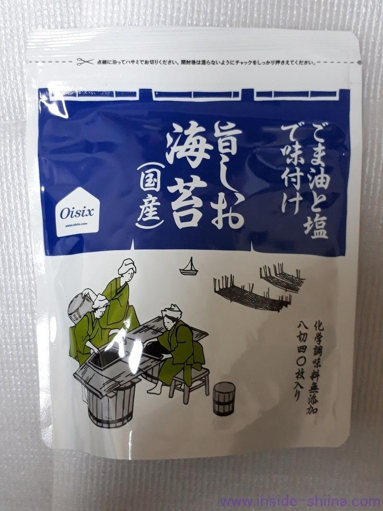 Oisix「国産うま塩海苔」