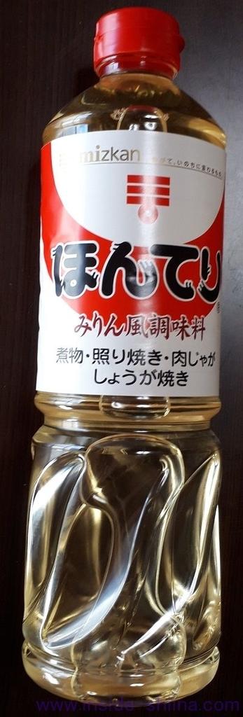 mizkanほんてりみりん風調味料