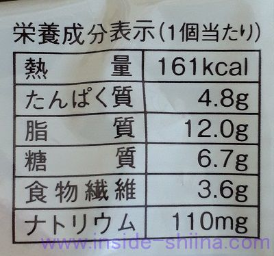 ローソン マチカフェ ブランのバウムクーヘン カロリー 糖質