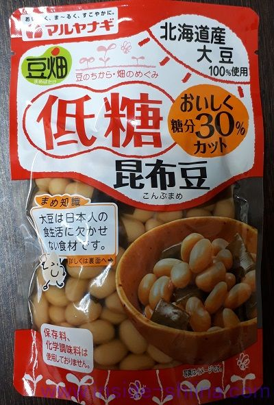 マルヤナギ豆畑低糖昆布豆