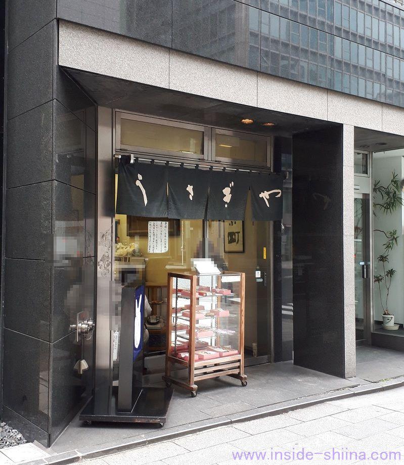 うさぎや日本橋中央通り店外観